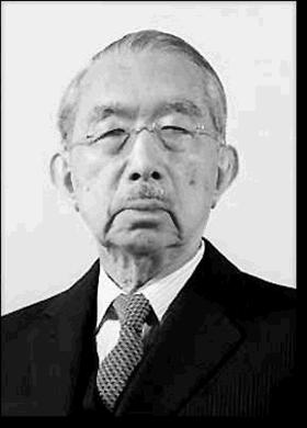 Photo Empereur Du Japon Hirohito