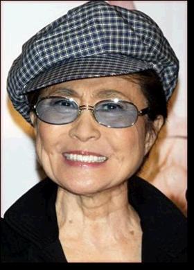 Photo Yoko Ono